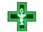 Πινακίδες LED Φαρμακείων
